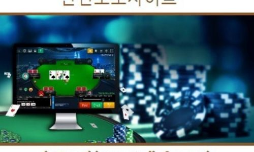 The Casino Trap Online game